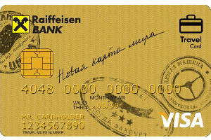 5-raiffeisen-travel-card