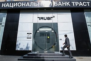 Bank Rossii Headquarters And Trust Bank Branches As Ruble Gains 5th Day Following Rising Risk Appetite On China, Syria Plan